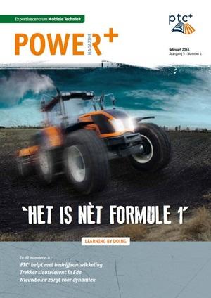 powerplus 2016 nr1